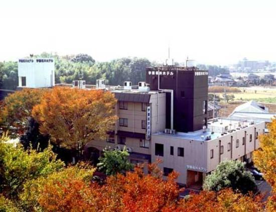 Photo of Hotel Tsukuba Hills