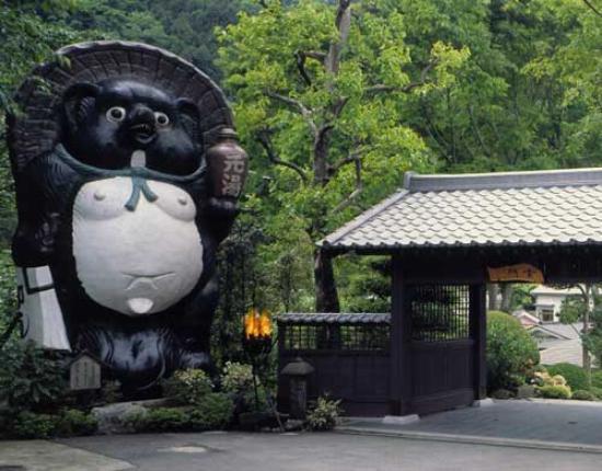 Atsugi, Japan: 外観写真
