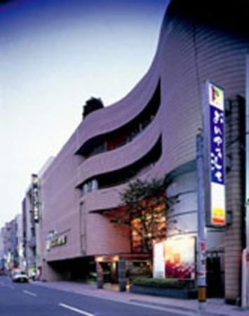 Photo of Hotel Palace In Kagoshima