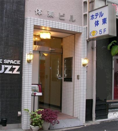 Hotel Taito