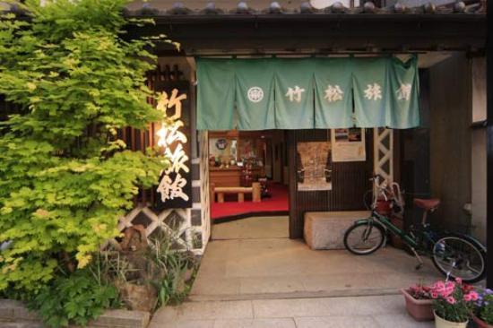 Takematu Ryokan : 外観写真