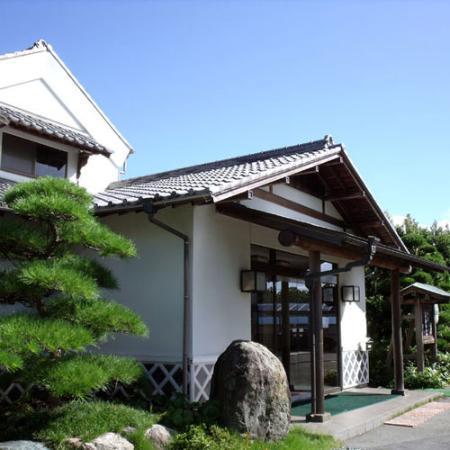 Shinshima