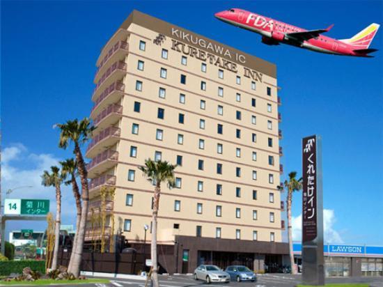 HOTEL Kuretake Inn Kikugawa Interchange : 外観写真