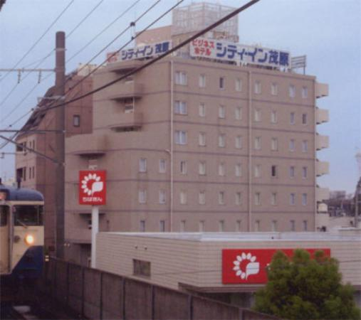City Inn Mobara Honkan