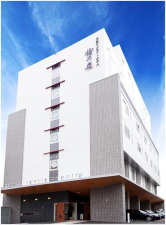 Hakanta Sunlight Hotel Ogi