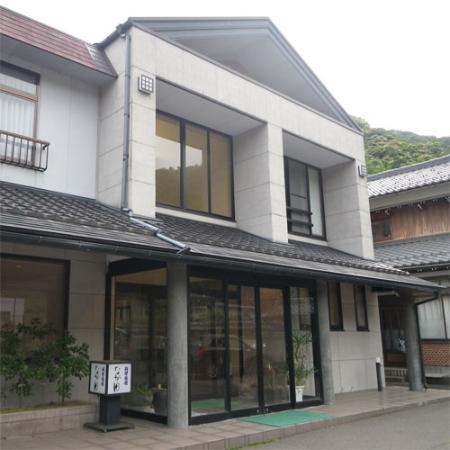 Ryori Ryokan Nagata