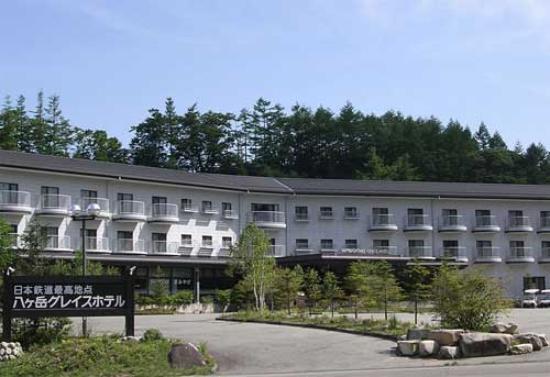 Yatsugatake Grace Hotel