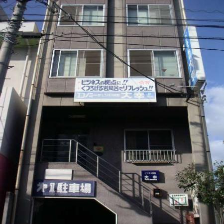 Business Ryokan Daikou