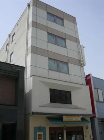 Business Hotel Matsushiroya