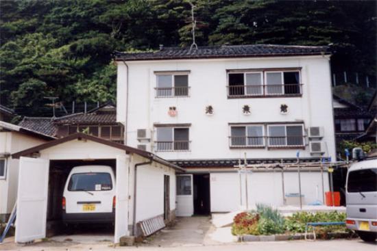 Minato Ryokan