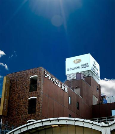 City Hotel Andoh : 外観写真
