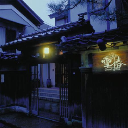 Camellia Inn Yukitsubaki