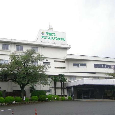 Ume 72 Ajisu Spa Hotel