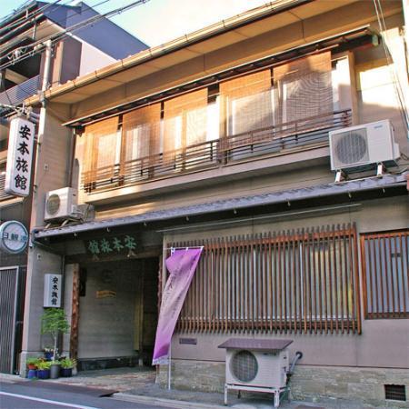 Yasumoto Ryokan