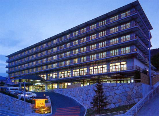Photo of Hotel New Yashio Nasushiobara