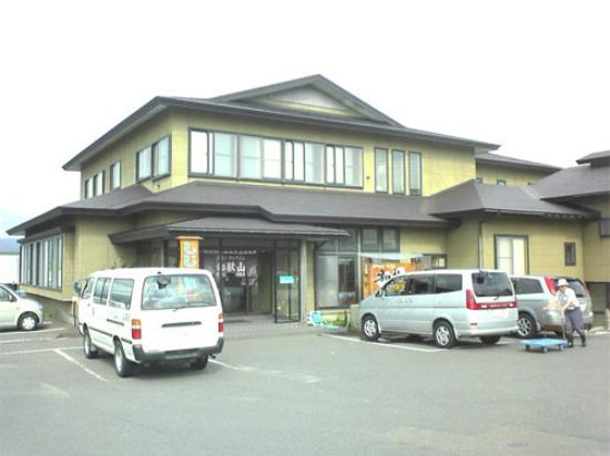 Minshuku Wakayama: 外観写真