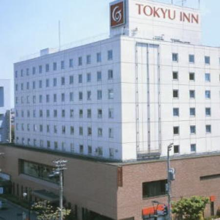 Hotel Grand Terrace Obihiro : 外観写真