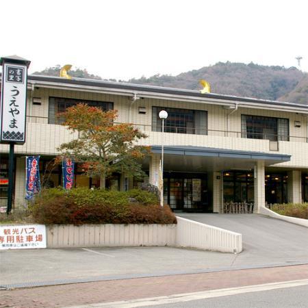 Shosha no Sato Ueyama
