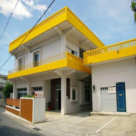 Guesthouse Hidamari