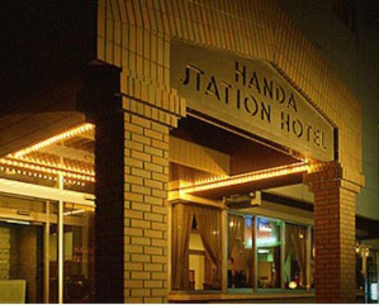 Handa Station Hotel: 外観写真