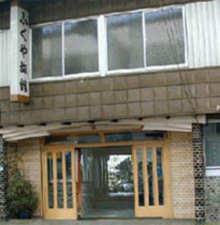 Fukuya Ryokan