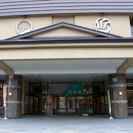 Kaisenkaku: 外観写真