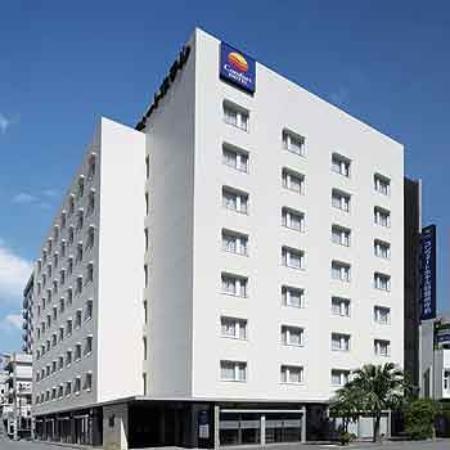 Comfort Hotel Naha Prefectural Office: 外観写真