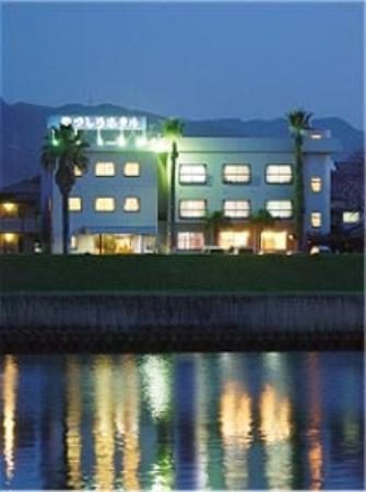 Yatsushiro Hotel