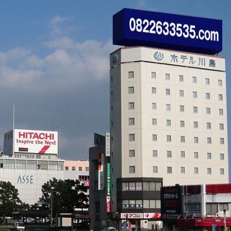 Hotel Kawashima