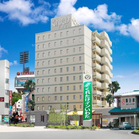 Kuretake Inn Iwata