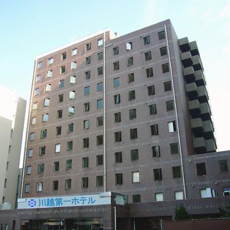 Kawagoe Daiichi Hotel : 外観写真