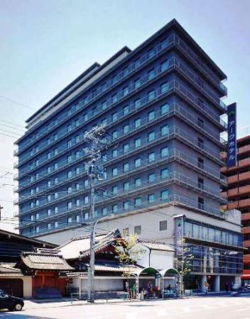 ARK飯店 京都