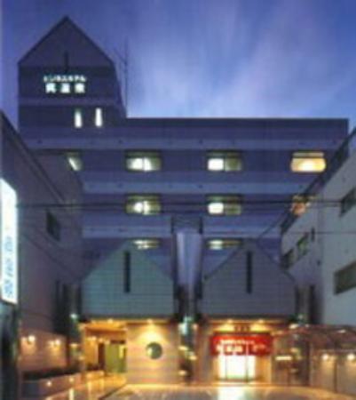 Business Hotel Kure Onsen
