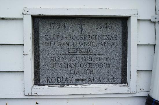 Holy Resurrection Russian Orthodox Church: Plaque on side of church