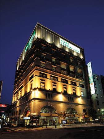 Kobe Sauna & Spa Capsule Hotel