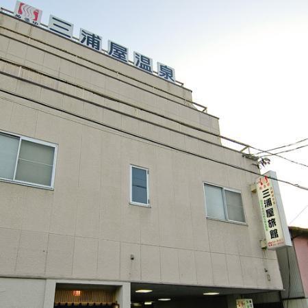 Miuraya Ryokan