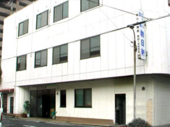 Asahiken