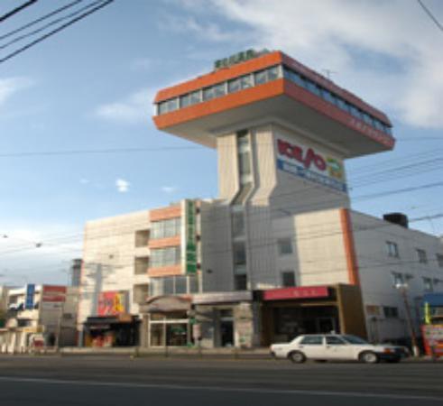 Hotel Amamiyakan