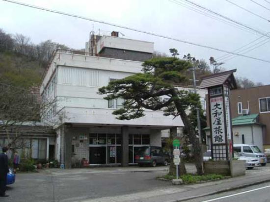 Yamatoya Ryokan