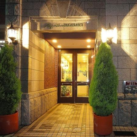 Alpha Inn Nagasaki