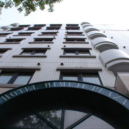 Hotel Himeji Plaza