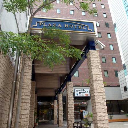 가고시마 플라자 호텔 텐몬칸