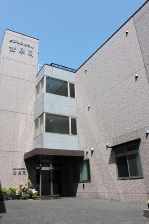 Business Hotel Hosenkaku