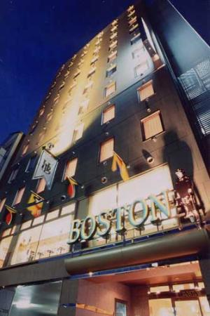 Business Hotel Boston