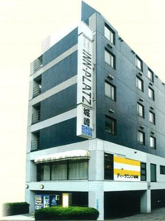 Photo of Inn Platz Shirosaki Oita