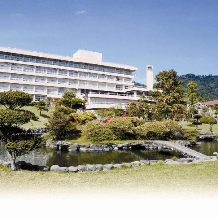 Photo of Kirishima Daiichi Hotel Spa-Hills