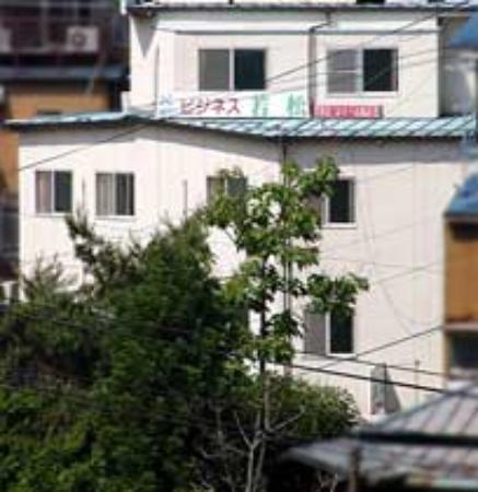 Inn Minshuku Wakamatsu