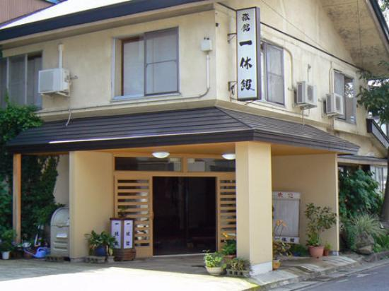 Ryokan Ikkyukan : 外観写真