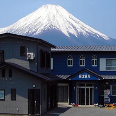 Fujijuso: 外観写真