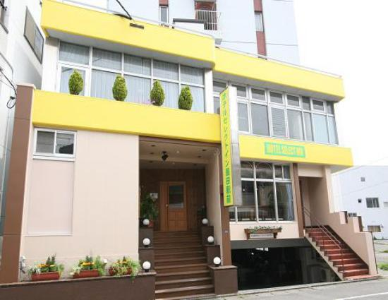 Shimadaekimae Hotel